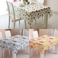 木儿家居 PVC免水洗桌布防水防油 桌布茶几桌布