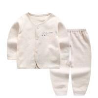 憨豆龙婴儿对开扣内衣套装宝宝纯棉套装0-1岁婴儿衣服春秋612902KZ