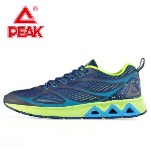 Peak/匹克 夏季男款跑鞋 时尚休闲舒适透气运动男跑步鞋 E62277H