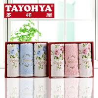 TAYOHYA多样屋 花园玫瑰3面巾礼盒 加厚柔软护肤