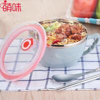 萌味 餐具套装 4.5寸陶瓷创意时尚餐具家用居家米饭碗汤碗甜品碗套装 碗
