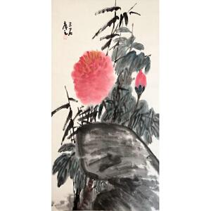 曾密    红菊