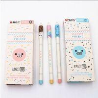 全国包邮晨光热可擦中性笔韩款全针管0.5mm可爱魔易擦学生水笔AKPB1401
