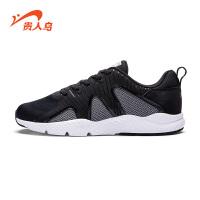 贵人鸟男鞋运动鞋新款跑步鞋网面透气男子休闲鞋轻便耐磨跑鞋F74809