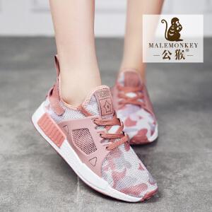 公猴夏季运动鞋女透气网面鞋韩版平底休闲女鞋厚底平跟跑步鞋单鞋905