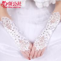 白领公社 婚庆用品 婚纱礼服配件韩式露指蕾丝手套新娘结婚影楼摄影手套 婚庆手套