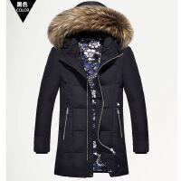 吉普盾羽绒服男2016冬季新款加厚大毛领羽绒服男士中长款保暖羽绒外套