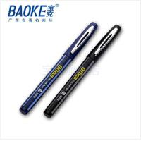 宝克中性笔PC1048签字笔1.0mm水笔办公学习用品 蓝色