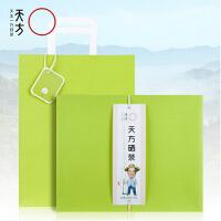 【安徽池州馆】安徽特产300g特级Ⅱ天方硒茶 网络装