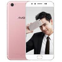 【赠送移动电源 自拍杆 钢化玻璃贴膜】 vivo X9 全网通4G 八核 4GB运行 VIVOX9 vivo x9 全网通拍照手机