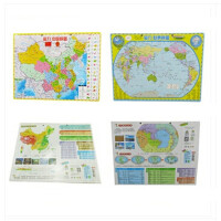 创意 磁性中国地图拼图磁性世界拼图地图  中国世界拼图大号/小号学生地图 加厚版
