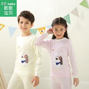 歌歌宝贝儿童内衣套装纯棉 婴儿长袖纯棉衣服 宝宝秋衣秋裤内衣套装 新生儿衣服
