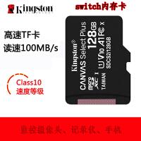 Kingston金士顿TF卡 128g 内存卡 高速tf 128G UHS-I Class10 SDC10G2/128GB 手机内存卡 128G