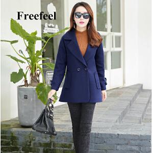 Freefeel2017秋冬新款毛呢大衣女装外套时尚休闲上予以1765