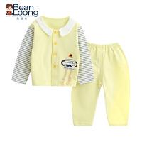 憨豆龙婴儿内衣宝宝纯棉套装0-1岁男女童衣服春秋睡衣