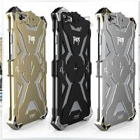iPhone6手机壳奢华 苹果6plus手机壳金属边框三防雷神保护壳潮男 苹果5 iPhone5s