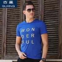 古星夏季男士运动t恤新品圆领透气套头字母印花休闲t恤男短袖上衣