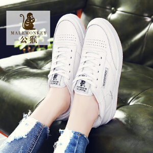 公猴春季新款板鞋女休闲运动鞋真皮小白鞋女单鞋平底小皮鞋韩版