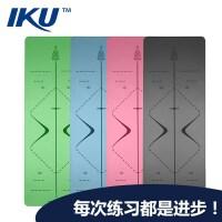 IKU 古茹正位系列专业体位引导线2mm/4mm舒适型PU天然橡胶瑜伽垫 超防滑 超吸汗 环保无味加长加宽男女瑜珈运动健身垫子185cm*68cm*2mm/4mm 送背包