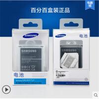 三星S4电池 i9500原装电池 i9508 959 i9502 G7106正品手机电池板三星S4电池 S4原装数据线 S4原装座充 i9508 959 i9502 G7106正品座充
