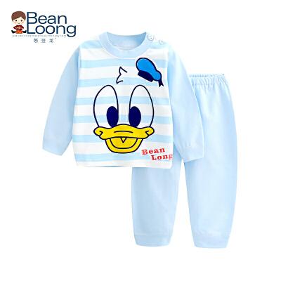 憨豆龙婴儿内衣宝宝纯棉卡通套装春秋0-2岁男女童睡衣空调服长袖