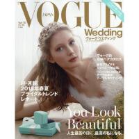 [现货]进口日文 婚庆杂志 VOGUE Wedding VOL.10 2017春夏