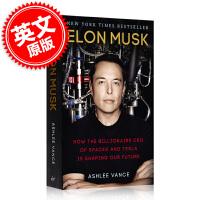 """[现货]硅谷钢铁侠埃隆.马斯克自传 英文原版 Elon Musk: Tesla, SpaceX, and the Quest for a Fantastic Future """"特斯拉之父""""伊隆马斯克自传"""