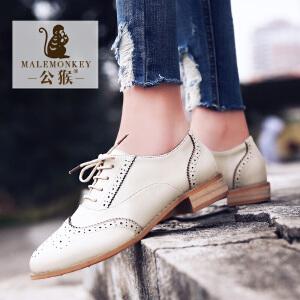 公猴春季新款小皮鞋女英伦布洛克单鞋平底真皮女鞋休闲鞋系带皮鞋