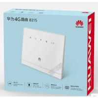 华为B315S-936 三网4G路由器 华为CPE 有线宽带路由器无线转有线宽带WIFI路由器