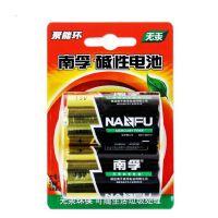 南孚电池 1号电池 LR20碱性大号干电池碱性燃气灶热水器干电池手电筒电池