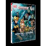 MARVEL 漫威/动漫/银河护卫队VS全新X战警:审判琴・葛蕾 ALL・NEW X・MEN/GUARDIANS OF THE GALAXY