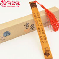白领公社 中国风书签 竹雕古风书签中国风特色旅游纪念品礼品 创意礼物 教师节礼物