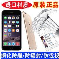 苹果iphone6s钢化膜iPhone6钢化玻璃膜6s plus防爆膜6plus贴膜5.5寸屏钢化玻璃膜苹果5s钢化膜苹果6钢化膜防爆膜保护膜