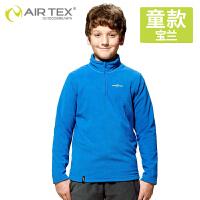 AIRTEX亚特男童女童保暖卫衣儿童亲子服装户外摇粒加厚抓绒衣套头