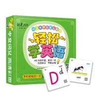 儿童英语学习卡子互动早教英语单词卡片 学前幼儿园低幼小学生宝宝幼儿有声启蒙认知卡