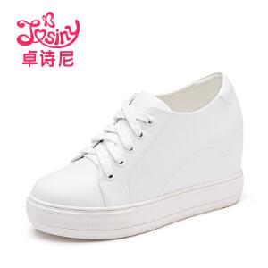 卓诗尼2016秋季新款系带内增高小白鞋 时尚百搭休闲女鞋