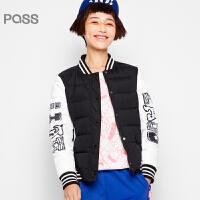 PASS原创潮牌冬装 前卫棒球领夹克短款女装羽绒服女6540941020