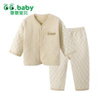 歌歌宝贝 春秋新款宝宝内衣 婴幼儿 宝宝贴身套装