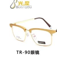 新款时尚TR90眼镜框 9077可配近视眼镜架 韩版学院风防辐射眼镜