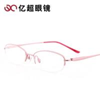 亿超眼镜框近视女款β钛纯钛眼镜架女近视眼镜框时尚半框1106
