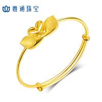 CNUTI粤通国际珠宝 黄金手镯足金 手串手环 丑小鸭的梦想 约13.81g