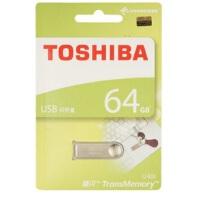 东芝 金属优盘 8G 16G 32G 不锈钢金属防水u盘 8g 16g 32g U401 随闪USB2.0 TransMemory(U401)8G 16G 32G