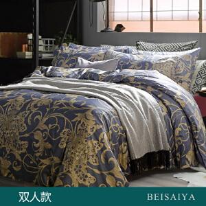 贝赛亚 高端60支贡缎长绒棉床品 双人印花床上用品四件套 达蒙