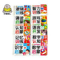 小婴孩宝宝看图识字卡片数字卡片英语卡片婴幼儿童早教启蒙学习卡