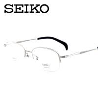 精工眼镜框近视男款商务纯钛半框近视眼镜架配眼镜HT01034