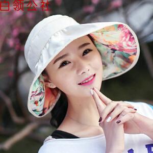 白领公社  太阳帽 女 新款夏天帽子女士防紫外线骑车大沿防晒帽双面带遮阳帽 沙滩帽空顶帽