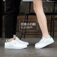 贵人鸟运动鞋女鞋白板鞋休闲鞋情侣鞋新款学生绿尾小白鞋百搭E68612