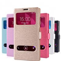 【包邮】MUNU 三星S5手机套 适用于三星G9008V G9006V G9009D保护套 S5手机壳 S5手机外壳 S5保护壳 S5皮套 S5支架皮套 S5蚕丝纹双开皮套