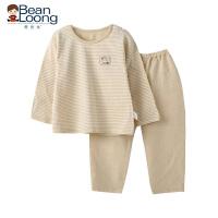 憨豆龙婴儿彩棉内衣宝宝套装衣服0-1岁婴幼儿睡衣
