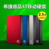 希捷(Seagate)移动硬盘 4T 移动硬盘 2.5英寸 Backup Plus 新睿品 4T USB3.0 便携式移动硬盘 4TB!!
